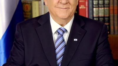 Presedintele Israelului va vizita in aceasta saptamana Romania. Programul intalnirilor la nivel inalt
