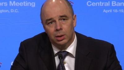 Pretul petrolului ar putea baga Rusia in recesiune