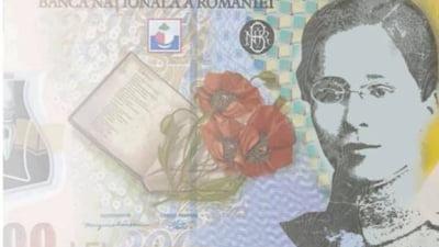 Prima bancnotă românească pe care va fi imprimat chipul unei femei. Când va fi pusă în circulaţie