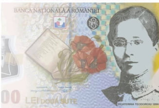 Prima bancnota romaneasca pe care apare chipul unei FEMEI va aparea pe piata in aceasta toamna
