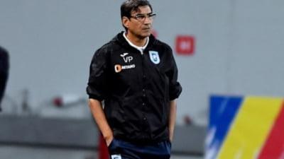 Prima decizie luata de Victor Piturca dupa penaltiul ratat de George Puscas in meciul cu Norvegia