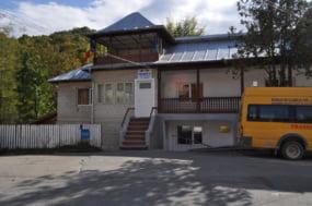 Primaria Bozioru
