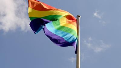 """Primul parteneriat civil între persoane de același sex înregistrat în Muntenegru. """"Este o zi de mândrie pentru comunitatea LGBTIQ"""""""