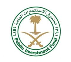 Profitand de preturile mici, Arabia Saudita cumpara pachete minoritare la companii americane mari