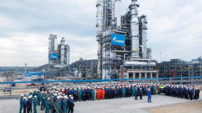 """Reacția Kremlinului după acuzațiile privind manipilarea pieței europene a gazelor: """"Gazprom a început de fapt să pompeze din rezerve"""""""