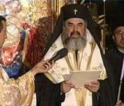 Reactii la alegerea noului Patriarh