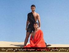 Reclama controversata: Petrecere promovata cu afise inspirate din decapitarile facute de Statul Islamic