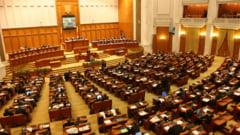 Reducerea CAS, reexaminata din nou in Senat