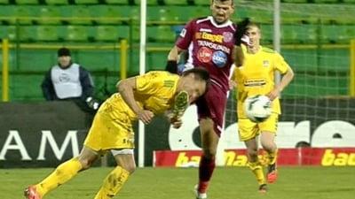 Remiza cu scandal intre Vaslui si CFR Cluj. Cadu i-a scos dintii lui Milanov (Video)