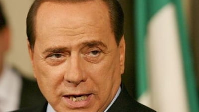 Reuniune extraordinara a Bancii Centrale Europene, privind datoria Italiei