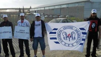 Romani inselati de patron, arestati in Cipru