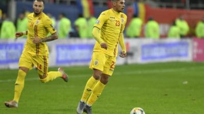 Romania, in pericol sa rateze o suma uriasa dupa ratarea calificarii directe la EURO 2020