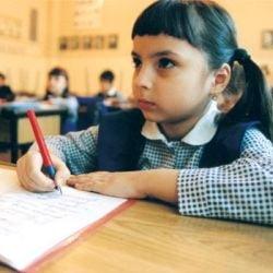 Romania, pe primul loc in UE la analfabetism - Comisia Europeana