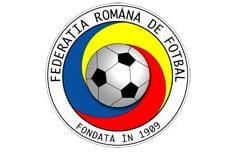 Romania B, convocarile pentru amicalul cu Turcia B