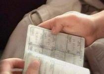 Romanii vor intra fara viza in Turcia, daca stau mai putin de 3 luni