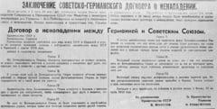 Rusia a publicat protocolul secret al pactului Ribbentrop-Molotov dupa 80 de ani