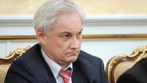 Rusia raspunde noilor sanctiuni anuntate de UE - Ce masuri ia Moscova