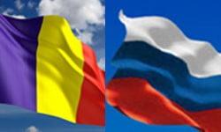"""Rusia si Romania se indreapta catre o """"casatorie din interes"""""""
