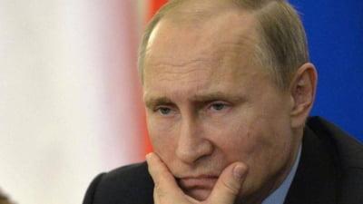 """Rusia va monitoriza alegerile din Republica Moldova. Statele Unite si UE, principalii """"suspecti"""" de implicare in scrutin VIDEO"""
