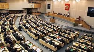 Rusii ameninta ca ii redau lui Putin dreptul de a trimite trupe in Ucraina