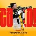 S-a dat primul aur la JO de la Tokyo! Cine l-a câștigat