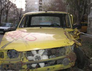 SUA: Programul Rabla, suspendat