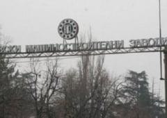 Sabotaj? O noua explozie la o fabrica de armament din Bulgaria