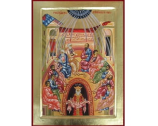 Sarbatoare importanta pentru crestini: Pogorarea Sfantului Duh - Cincizecimea sau Rusaliile