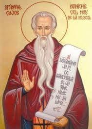 Sarbatori religioase - 15 iunie. Fericitul Augustin, celebrat astazi