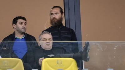 """Scandal pe marca Steaua: """"Pot da in judecata Armata"""""""