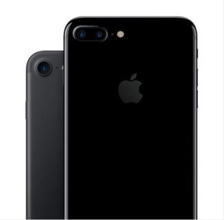 Scurgere grava de informatii la Apple, privind noul model iPhone. Sabotaj intern?