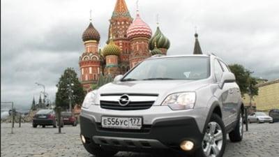 Se ingroasa gluma pentru Rusia: un domeniu important se prabuseste si-si va reveni abia in 2020