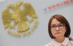 Sefa Bancii centrale ruse il infrunta pe Putin si critica masurile de controlare a preturilor. Inflatia a provocat cresterea valorii unor alimente de baza