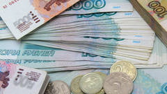 Semn rau pentru Rusia: Retrageri masive la o banca ai carei actionari au fost pedepsiti de SUA