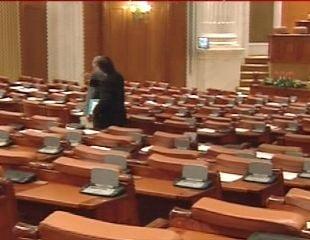 Senatul si Camera cer suplimentari bugetare