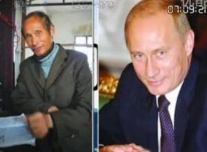 Sosia lui Vladimir Putin a fost descoperita in China
