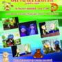"""Spectacole gratuite pentru copii la """"Ariel"""""""
