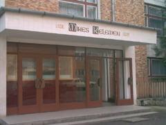 Stadionul mic, Liceul Mikes si modernizarea unor strazi - in programul de investitii al Primariei Sfantu Gheorghe