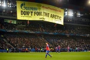 Steaua, ajutata de UEFA?