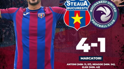 Steaua isi invinge rivala la promovare in Liga III si termina turul de campionat fara infrangere