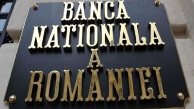 Suciu: BNR este deschisa la dialog si la conlucrare cu toate institutiile in limitele mandatului si ale decentei interlocutorului