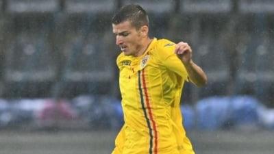 Super-transfer pentru Valentin Mihaila. Atacantul Craiovei pleaca in Serie A, la echipa unde a explodat Adi Mutu