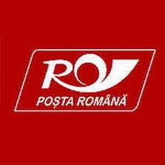 TB: Posta Romana, atitudine pasiva privind recuperarea prejudiciului, in dosarul lui Mihail Toader