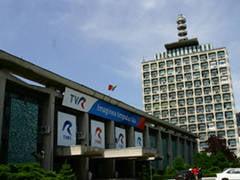 TVR, in faliment? Ce decizie radicala a luat UEFA