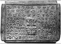 Tablitele de la Sinaia, investigate de un criptolog militar. Ce a descoperit?
