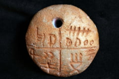 Tablitele de la Tartaria - cea mai veche scriere a lumii descoperita in Romania?