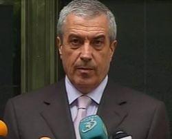 Tariceanu: Romania va avea 10 miliarde de euro din fonduri europene pana in 2010