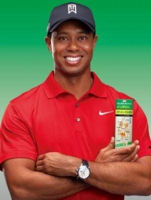 Tiger Woods face reclame TV la unguente