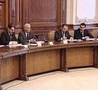 Toti ministrii au fost avizati de comisiile parlamentare