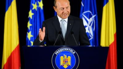 Traian Basescu: Victor-Viorel Ponta sa guverneze, nu sa televizeze
